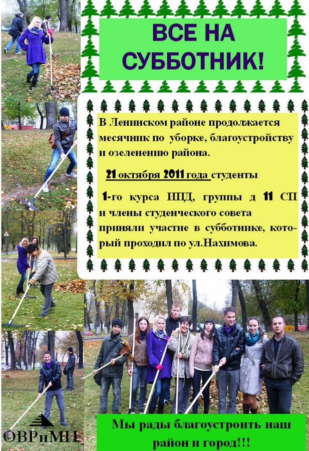 Сценарии ко дню языков в казахстане